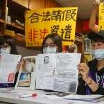 工會控非法解僱4名空服員,華航:誣陷要負法律責任