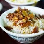 到處都有的滷肉飯,要做得好吃可不簡單!台北7家沒吃過會哭的傳奇好店,衝一發絕不後悔