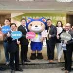 台南社會住宅包租代管今上路 共創房東、房客與業者三贏