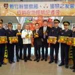 響應支持在地農業 竹縣警友會認購千箱桶柑慰勞基層員警