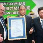 離岸風電產業發酵 世紀鋼獲兩項國際水下基樁認證 MOU簽不完