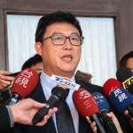 蔡英文稱柯文哲「須對台灣價值再確認」 姚文智:這不是可以補考的事