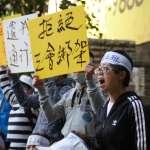 美麗華工會合法罷工第5天,以「場」收費桿弟生計受影響:我不要懂工會,我要賺錢!