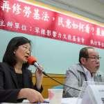「競爭力不夠,不可以嫁禍於勞工!」反修勞基法 政大教授嘆台灣「向下沉淪」問題