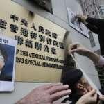銅鑼灣書店老闆又被抓!罹患漸凍人症的桂民海在北京被警察帶走
