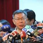 蔡英文要柯文哲確認台灣價值,柯文哲:我也很想知道她的台灣價值是什麼?