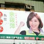 觀點投書:台灣已經變成二代才能出頭的社會了嗎?
