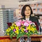 台灣民意基金會民調》3成民眾正面看待中國惠台措施 5成7民眾不滿蔡總統兩岸關係表現