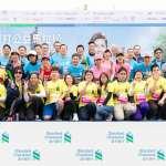 「2018臺北渣打公益馬拉松」5週年盛大開跑 全臺最大馬拉松賽事於總統府前起跑 5年累計參賽人數已超過16萬人次