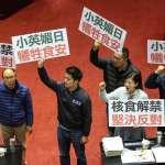 杜宇觀點:核食爭議請聽聽小市民心聲