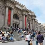 入不敷出 紐約大都會博物館終結近半世紀「自願付費制」