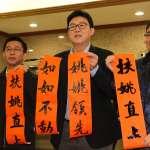 呂秀蓮宣布參選北市長 姚文智:我覺得非常好,樂見良性競爭