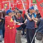 多維觀點》為什麼「中國人」又回來了