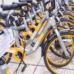 為何立意良善的共享單車,在台灣、大陸都幾近失敗?從國外取經驗,我們還有很多要學!