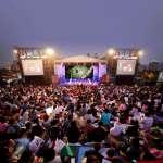 「嘸放手」228草地音樂會 坐在星空下聽療癒時代的歌