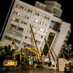花蓮地震》雲門翠堤大樓又尋獲2具遺體 還有3位陸客失聯 救難隊全力搜救