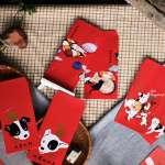 過年紅包行情特搜》換新鈔發紅包!社會新鮮人第一次包紅包給父母,該包多少?