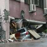觀點投書:老舊建物真的比較危險嗎?