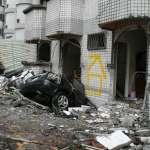 花蓮震災下午舉行首次重建會議,行政院呼籲國人支持花蓮觀光