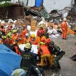 花蓮地震》日本搜救隊任務結束 對雲翠大樓脫帽默哀令人感動