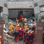 花蓮地震》中國籍1家5口尋獲第4具遺體 特搜隊員全力挖掘