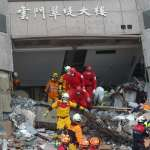 日本派專家、星國送物資…花蓮強震55國送暖 外交部感謝