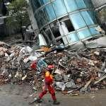 台灣來鴻:花蓮地震房屋致命崩塌要怪「軟腳樓」?