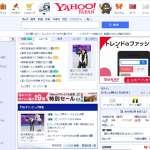 花蓮地震》日本雅虎募款 11萬人捐款、逾1億日圓