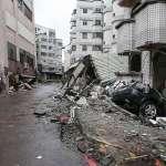 花蓮地震 地質調查所:米崙斷層並非誘發主因
