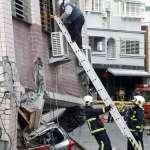 花蓮震災》國台辦:感謝台灣各界對受傷陸客家屬的關照