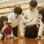 台灣教育問題出在哪?一份針對6萬名國中生的研究,意外揭校園教育讓學生陷入5大困境...