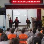 「監獄好聲音」 黃健庭領收容人舉辦新春獻唱活動