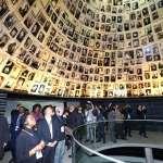 參訪猶太人大屠殺紀念館 林佳龍盼訂《人權教育法》