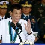 杜特蒂再出狂言:不如讓菲律賓成為「中華民國」的一省!
