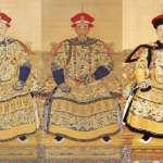 都被古裝劇騙了!原來皇帝的「龍袍」不只黃色,還有這些花樣?一窺清朝宮廷的服裝時尚