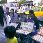 泰國人也瘋樂透 香蕉樹幹開花、總理車號都是「明牌」