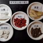 年菜大魚大肉 糖尿病威脅潛伏 市立聯醫:中藥可降血糖、對抗併發症