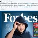 密碼貨幣大亨財富知多少《富比世》公布排行榜,這位華裔排第3名