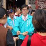 振興大旗美地區 陳其邁提出三大計畫發展宗教生態文化旅遊