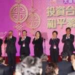 「台灣是永遠的家」出席台商春節活動 蔡英文:政府願提供必要協助