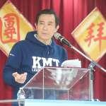 參拜指南宮 馬英九否認選國民黨主席、未回應選2020總統