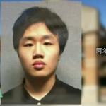 美國華裔高中生攜槍上學被捕!警方在其家中搜出更多武器與防彈衣