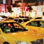 差點被計程車丟包山區,為何她還多付司機錢?她一句霸氣解釋,看見「以退為進」非凡氣度