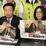 接獲爆料週刊夾帶20萬份黑函 黃偉哲陣營呼籲市民共同遏止「滅哲計畫」