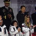 北韓願「敞開對話之門」,美國堅持「無核化」談判條件