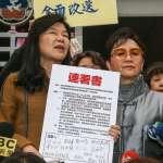 蔡令怡領銜 婦聯會主戰派遞15會員代表連署書,要求召開會員大會改選