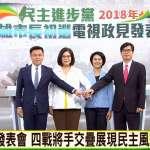 綠高雄市長初選政見發表會 陳其邁呼籲「團結成就高雄」