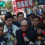 「反年改不是為了個人退休金」郝柏村:捍衛中華民國沒有退路