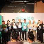 百位學者專家連署力挺陳其邁 醫師詩人盛讚:「豐富而謙和,是令人期待的新市長」
