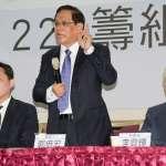力促獨立公投 喜樂島聯盟批蔡英文:把台灣前途及國家命運牢牢握在手裡